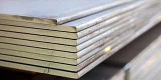 Steel Plate Suppliers