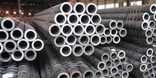 Seamless Steel Tube Distributor