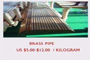 Brass sheet price