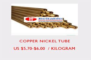 Copper Nickel sheet price