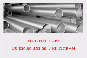 Inconel tube price