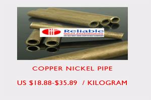 Copper Nickel pipe price