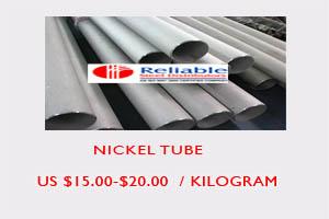 Nickel Clad Tube
