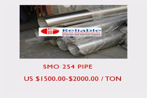 SMO 254 pipe price