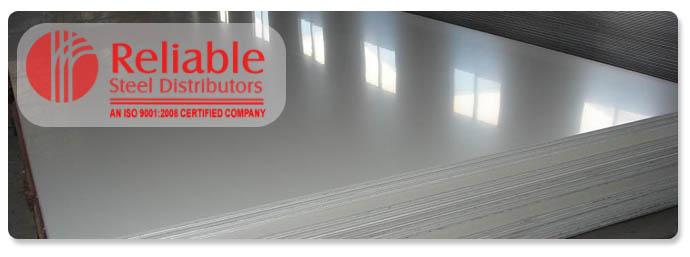 Aluminium Plate supplier
