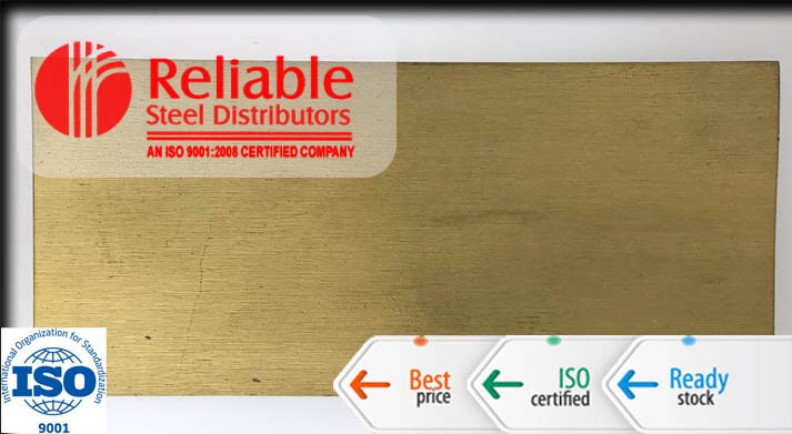 Brass Plate supplier