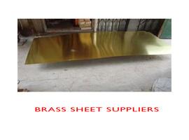 Brass Plate price