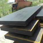 Carbon Steel Seamless Plate