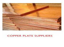 Copper Plate Supplier