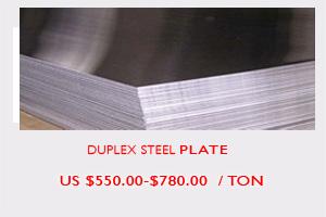 Duplex Steel sheet price