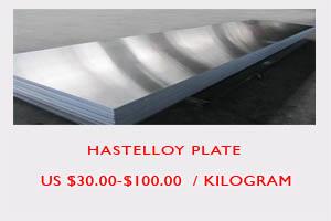 Hastelloy sheet price