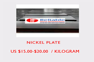 Nickel sheet price