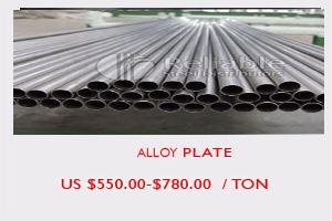 Alloy Steel tube price