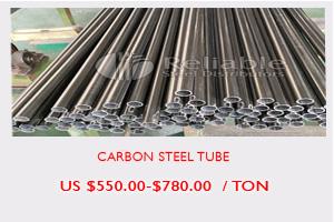 Carbon Steel tube price