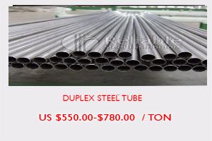 Duplex Steel tube price